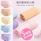 孕婦裝 MIMI別走【P71021】穿到生5件組 甜蜜馬卡龍 低腰彈力棉質孕婦內褲 超值