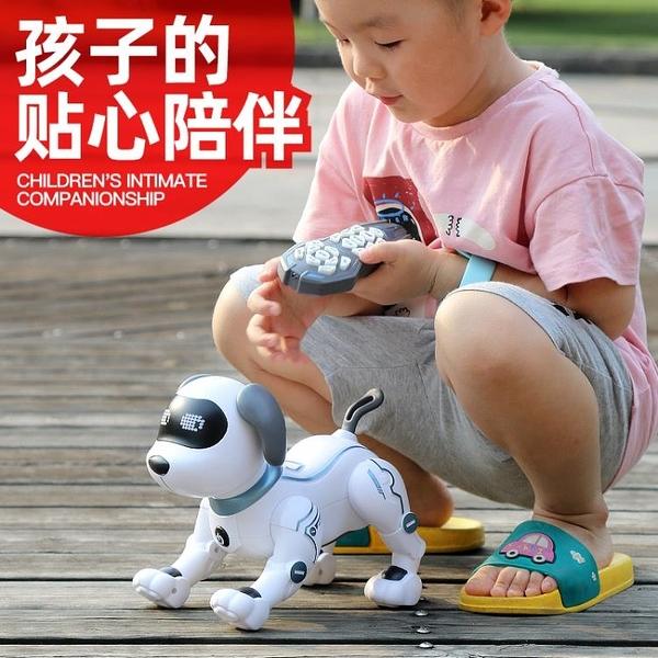 遙控玩具 智慧機器狗遙控兒童玩具小狗編程特技狗狗電子男孩益智寶寶機器人 港仔會社