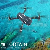 無人機 折疊無人機 高清航拍智慧自動返航遙控飛機玩具電動鏡頭飛行器 免運 DF 維多原創