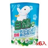 白鴿護纖棉花籽洗衣精補充包2000g*6包(箱)【愛買】
