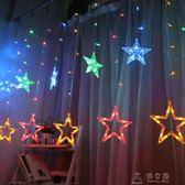 LED星星燈小彩燈閃燈串燈少女房間裝飾ins臥室布置滿天星窗簾燈串     俏女孩
