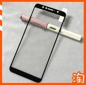 華碩 ASUS ZenFone Max Pro M1 ZB602KL滿版全膠保護貼 9H鋼化膜全屏熒幕保護膜防刮花熒幕貼