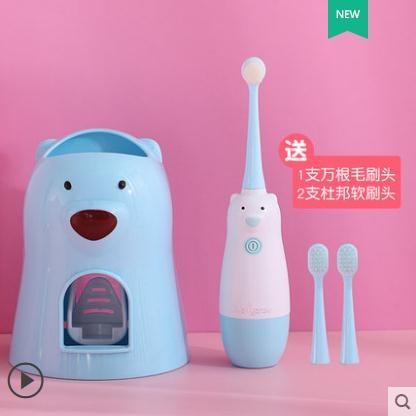 電動牙刷兒童電動牙刷軟刷毛寶寶小孩子嬰兒幼兒軟毛全自動牙刷神器 童趣屋 交換禮物