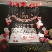 雙十二狂歡派對用品創意婚房氣球裝飾婚禮婚慶布置用品浪漫生日派對LOVE表白求婚道具
