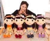 菲兒布娃娃毛絨玩具馨兒兒童玩偶抱睡公仔女孩可愛生日禮物女生   color shop