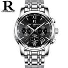 手錶男 男士手錶運動石英錶 防水時尚潮流夜光精鋼帶男錶機械腕錶 聖誕裝飾8折