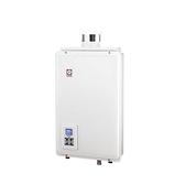 【南紡購物中心】櫻花【SH-1680N】16公升強制排氣熱水器天然氣