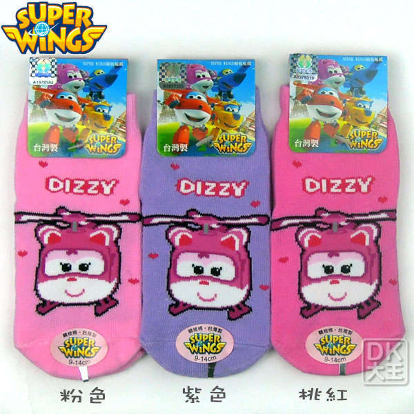 SUPER WINGS 超級飛俠 蒂蒂DIZZY止滑直板襪 SW-S1202B ~DK襪子毛巾大王