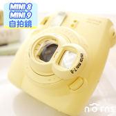 NORNS 新版 【 mini8 mini9 黃色】 相機自拍鏡 近拍鏡 鏡面加大版本、好拔、好裝