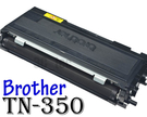 [ Brother 副廠碳粉匣 TN-350 TN350 350 ][3000張] FAX-2820/2910/MFC-7220/7420/7820N XEROX 203A