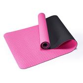 6MM雙色打孔瑜珈墊(附背繩) 1800028 顏色隨機出貨 運動 健身 有氧 瑜珈 鍛鍊 地墊 軟墊 防滑