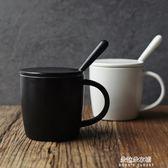 創意黑白杯子陶瓷馬克杯情侶水杯帶蓋子勺子歐式簡約咖啡杯水杯  朵拉朵衣櫥