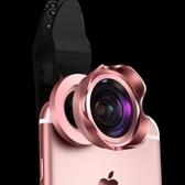 直播攝像頭 第一衛手機鏡頭廣角魚眼微距iPhone直播補光燈攝像頭MKS 維科特3C