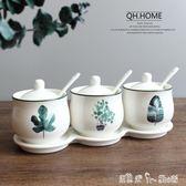 陶瓷調味罐北歐植物調料盒套裝組合廚房用品家用調味瓶4件套裝罐 潔思米