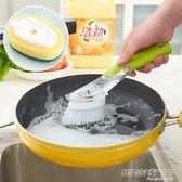 刷鍋神器廚房用刷鍋刷子長柄海綿洗碗洗鍋刷子自動加液清潔去污刷     時尚教主