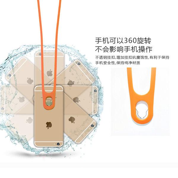 【SZ】s7 edge 360度旋轉掛繩 手機掛繩 掛脖手機繩 note5 j7 note 4 a7 2016 iphone 6s plus