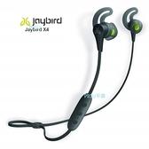 平廣 JayBird X4 金屬黑色 藍芽耳機 送袋台灣公司貨保一年 藍芽 耳機 IPX7 防汗防水
