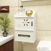 衛生間紙巾架洗手間收納架免打孔抽紙盒浴室壁掛置物架手紙盒防水 DN16663『東京潮流』