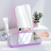 ✭米菈生活館✭【P600】簡約純色摺疊鏡 創意 高清 單面 化妝鏡子 台式 多彩 梳妝鏡 便攜 方形