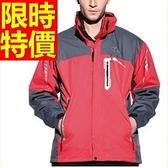 登山外套-透氣防水保暖防風男滑雪夾克62y10【時尚巴黎】