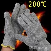 隔熱手套200度工業耐熱手套隔熱手套耐高溫手套燒烤手套烹飪烘焙防燙『獨家』流行館