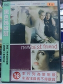 挖寶二手片-Y105-054-正版DVD-電影【黑色姊妹幫】-多明尼克史璜 泰迪戈斯(直購價)