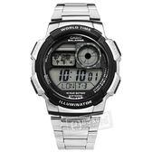 CASIO / AE-1000WD-1A / 卡西歐 計時碼錶 防水100米 世界時間 10年電力 不鏽鋼手錶 灰黑色 43mm