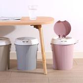 彈蓋式垃圾桶創意客廳臥室塑料垃圾簍家用