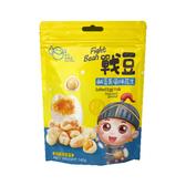 《食在好味道》戰豆 鹹蛋黃風味花生仁120g【愛買】