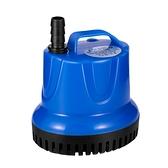 魚缸潛水泵靜音底吸抽水泵家用微型小型過濾器烏龜缸換糞循環迷你 【夏日特惠】