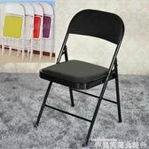 辦公椅簡易凳子靠背椅家用折疊椅子便攜辦公椅會議椅電腦椅座椅宿舍椅子 LX 貝芙莉