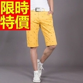 休閒褲-純棉經典韓版男五分褲3色54n106【巴黎精品】