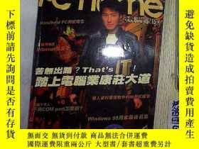 二手書博民逛書店pchome電腦家庭1998罕見NO:28.Y203004