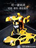 兒童變形金剛機器人遙控車感應充電無線遙控汽車3-6周歲玩具男孩 igo漾美眉韓衣