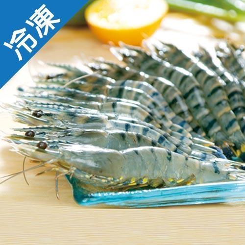 鮮甜可口草蝦6P/盒(300g±5%/盒)【愛買冷凍】