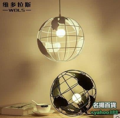 不二448北歐簡約鐵藝吊燈創意走廊過道書房餐廳燈地球儀單頭吊燈