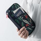 出國旅行護照包多功能證件袋護照夾證件包旅游收納包機票夾保護套 黛尼時尚精品