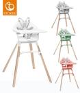 STOKKE® CLIKK™ 高腳餐椅-四色可選