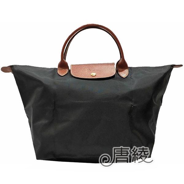 【LONGCHAMP】摺疊短把尼龍水餃包(黑色-M號)
