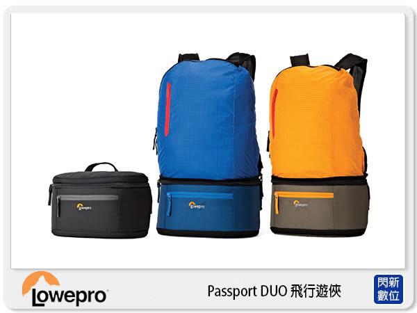 【分期0利率,免運費】Lowepro 羅普 Passport Duo 飛行遊俠 後背包 攝影背包 相機包 (公司貨)