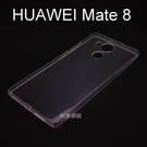 超薄透明軟殼 [透明] HUAWEI Mate 8