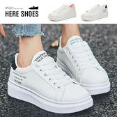 [Here Shoes]休閒鞋-側邊英文字母印花 簡約純色皮質 休閒鞋 布鞋 小白鞋-KP989