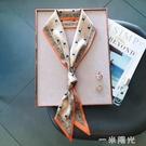 韓版細長款氣質小領巾絲巾女士百搭韓國新款雙面飄帶早春夏裝配飾  一米陽光