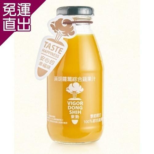 VDS活力東勢 黃胡蘿蔔綜合蔬果汁(任選) 24瓶/箱【免運直出】