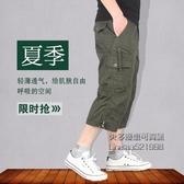 夏季男士運動褲七分褲男休閒褲寬鬆直筒褲青年工裝褲子男短褲潮流【小艾新品】