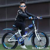 兒童自行車20/22寸6-7-8-9-10-11-12-13-14歲童車男孩小學生單車 NMS漾美眉韓衣