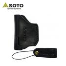 SOTO 黑色皮套-L型填充式掌中點火器 ST-4861BK