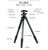 【聖影數位】FOTOPRO 富圖寶 P-4 極光碳纖專業三腳架