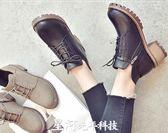 馬丁靴新款短靴春秋冬季chic馬丁靴子女英倫風粗跟學生系帶韓版百搭  全館免運