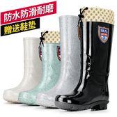 雨鞋 回力雨靴女士水鞋雨鞋防滑中筒時尚膠鞋女防水鞋高筒水靴女式套鞋【完美生活館】